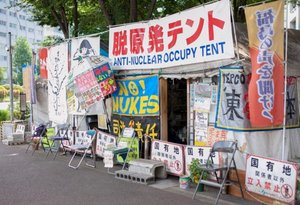 Protestcamp in Tokyo am 6.8.2016
